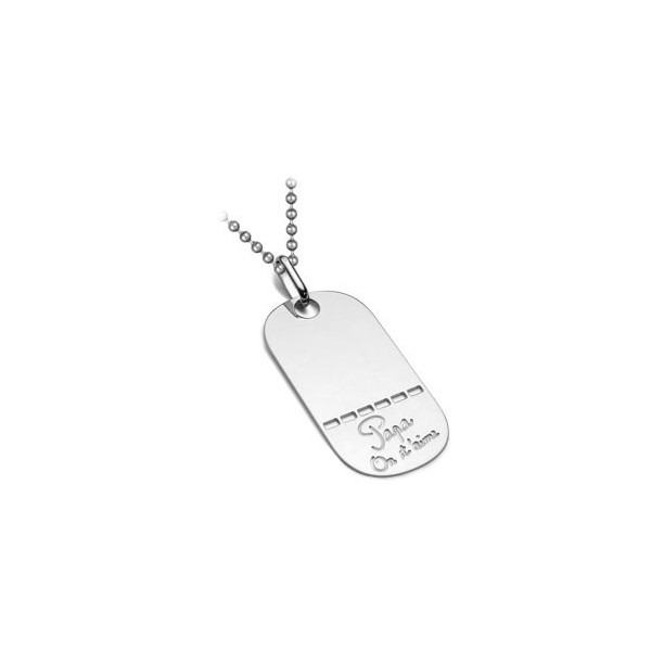 """Engraved Sterling Silver Pendant """"Daddy, we love you!"""""""